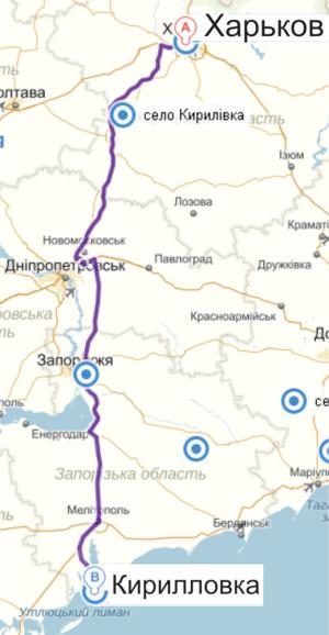 harkov-kirillovka