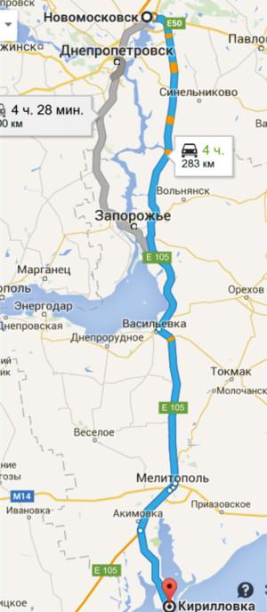 zaporozye_kirillovka